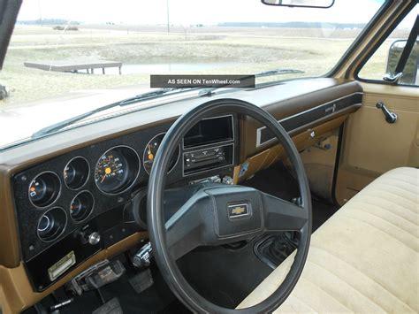 chevy vega interior 100 chevy vega interior 1996 chevrolet chevy van