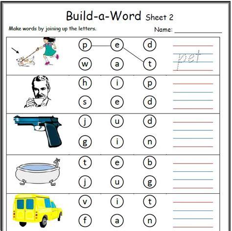 printable word building games cvc work sheets activity sheets consonant vowel kids