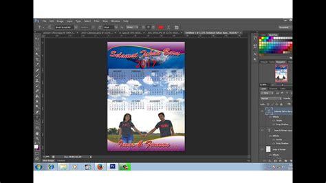 tutorial photoshop cs6 bahasa indonesia youtube cara membuat kalender 2017 dengan photoshop youtube