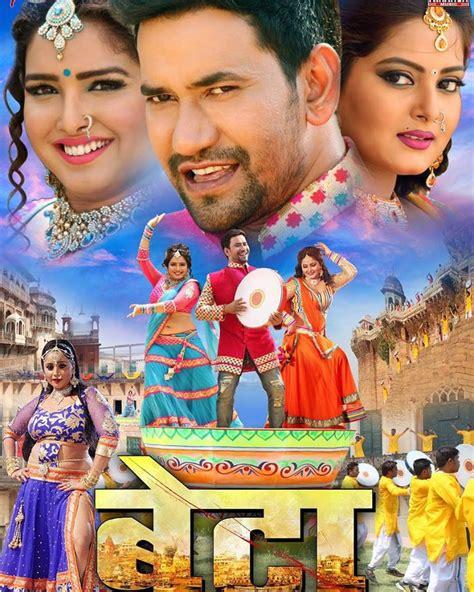 bhojpuri gana mp3 dj remix download download bhojpuri video songs 2016
