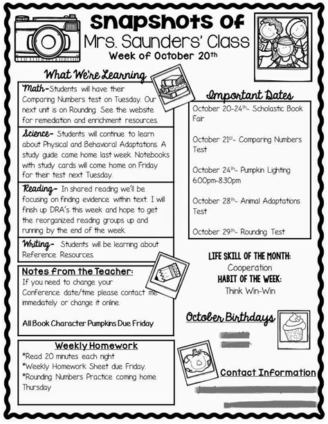 weekly newsletter a new year the teaching oasis parent communication
