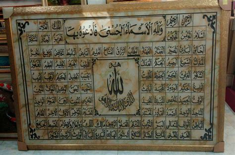 Jual Klakat Bambu Surabaya jual kaligrafi surabaya harga murah surabaya oleh toko