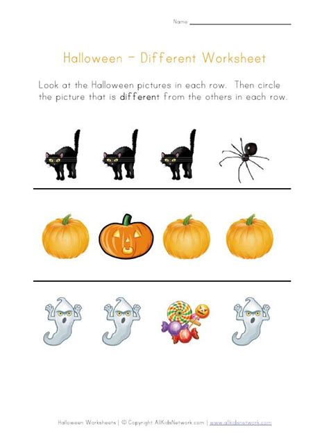 halloween spot the difference worksheet halloween