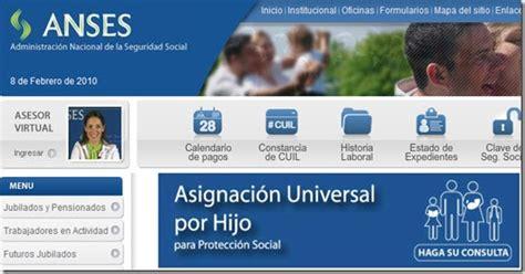 anses asigancion universal que novedades pagos febrero 2010 jubilados pensionados y auh tiempo