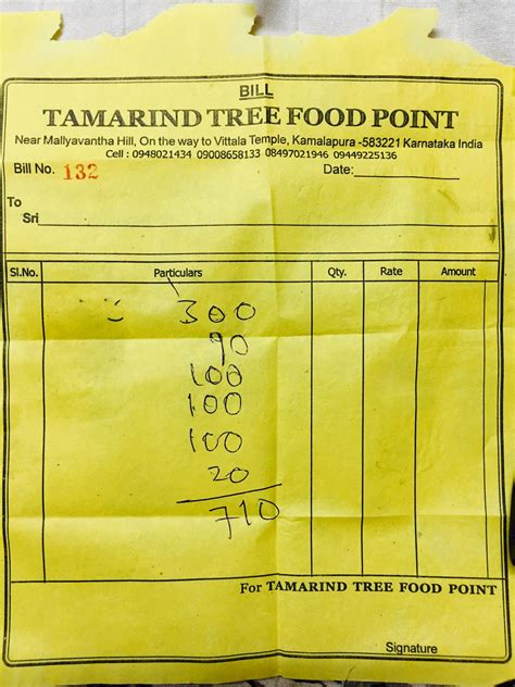 bill food tamarind tree food point near mallyavantha hill onway to vitthala temple kamalapura