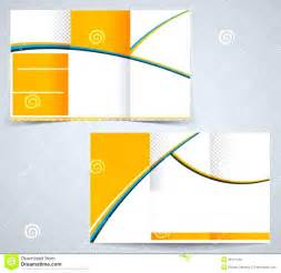 microsoft office word brochure templates microsoft word flyer templates free best agenda