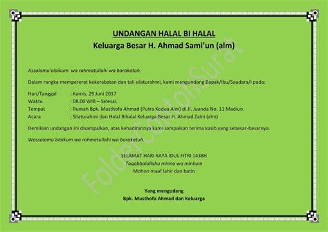 Contoh Surat Undangan Acara by Contoh Surat Undangan Halal Bihalal Idul Fitri Folder