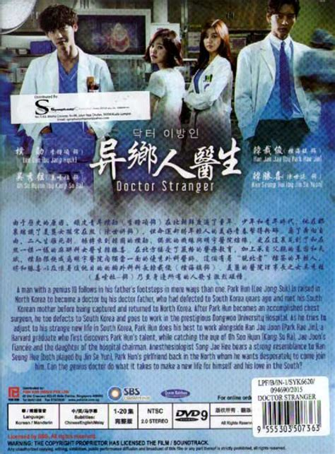 film drama jepang subtitle indonesia download drama korea doctor stranger sub indo cloudrevizion