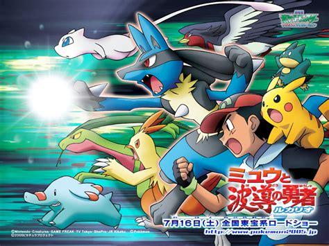 themes psp pokemon free psp themes wallpaper pokemon black and white 101