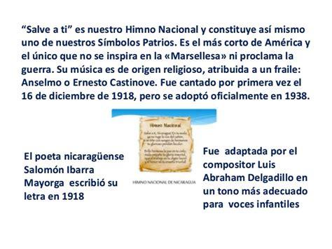 imagenes simbolos patrios de nicaragua s 237 mbolos patrios y nacionales de nicaragua