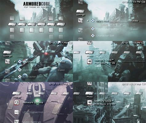 themes psp 2015 armored core psp theme by takebo on deviantart