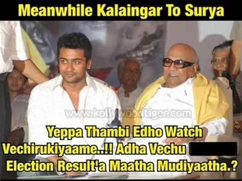 political thamil memes down tamilnadu election comedy memes 2016 youtube