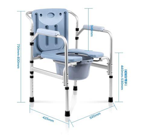 Senior Potty Chair - popular elderly potty chair buy cheap elderly potty chair
