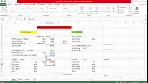renta de quinta categoria 2016 191 como calcular renta de cuarta y quinta categor 205 a 2016