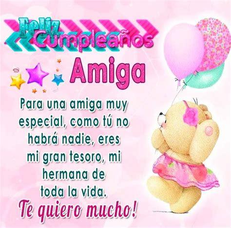 imagenes de feliz cumpleaños a una buena amiga 6 imagenes de feliz cumplea 241 os para una gran amiga mas