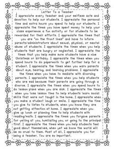 Thank You Letter To Teacher Yahoo Teaching First Yahooo And A Letter Of Encouragement