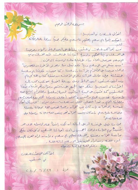 Al Quran Akhwat Indonesia Magenta muslimah harapan ummah