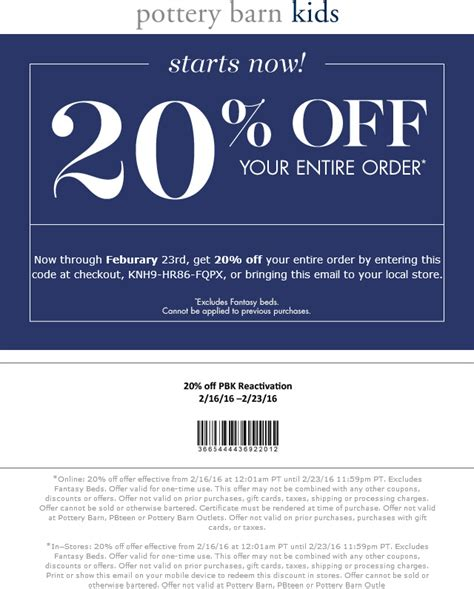 Barn Coupon pottery barn coupons 20 today at pottery barn ditto