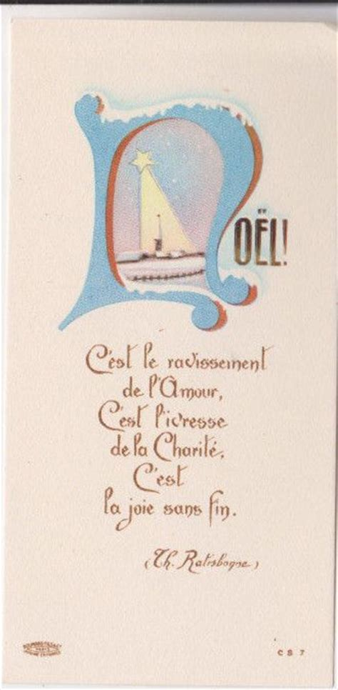 free printable christmas cards in french vintage christmas prayer in french holy card print in