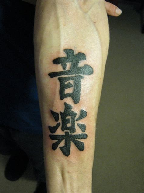 oriental tattoo quotes 40 best chinese sayings tattoos