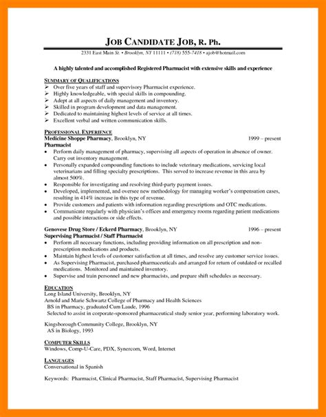 Er Pharmacist Cover Letter by Pharmacy Technician Resume Objective Berathen Er Nursing Objectives Is One Of The Pharmacy
