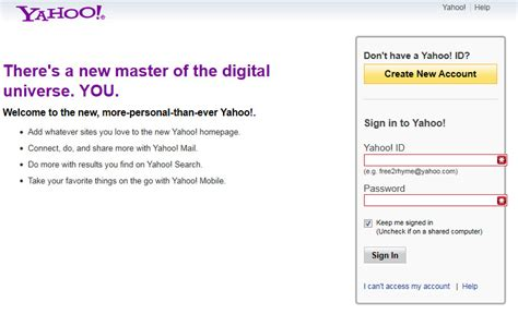 email yahoo recovery how to recover deleted password or email from yahoo