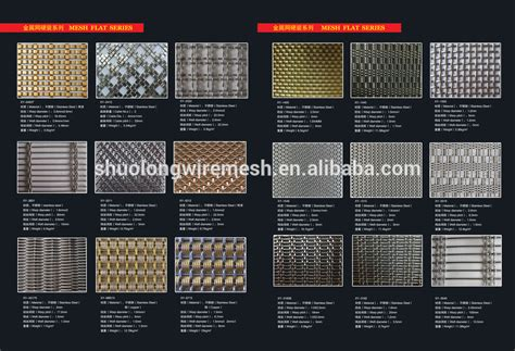 decorative wire mesh for cabinets woven wire fabric decorative wire mesh for cabinets xy