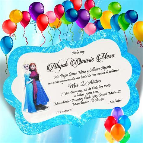 imagenes infantiles tarjetas tarjeta de fiesta infantil fi 67540 angels graphic