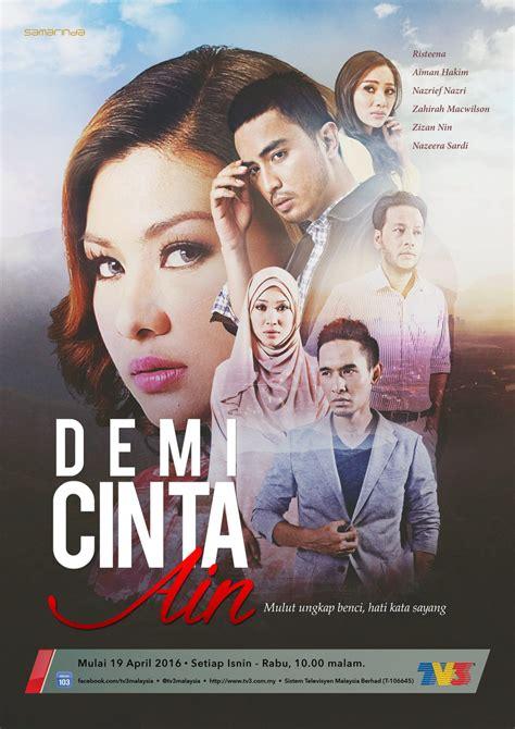 demi cinta sinetron wikipedia bahasa indonesia demi cinta ain wikipedia bahasa melayu ensiklopedia bebas