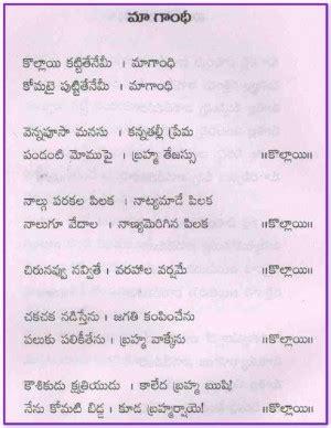 mahatma gandhi biography telugu language swami vivekananda quotes telugu and english quotesgram
