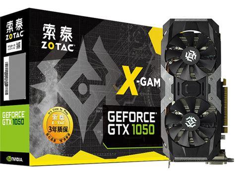 Zotac Gtx 1050 2gb Ddr5 Oc Series Dual Fan zotac geforce gtx 1050 2gb x gaming oc videocardz net