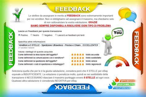 ebay feedback templates cisa maniglione antipanico 59001 10 0 0 ebay
