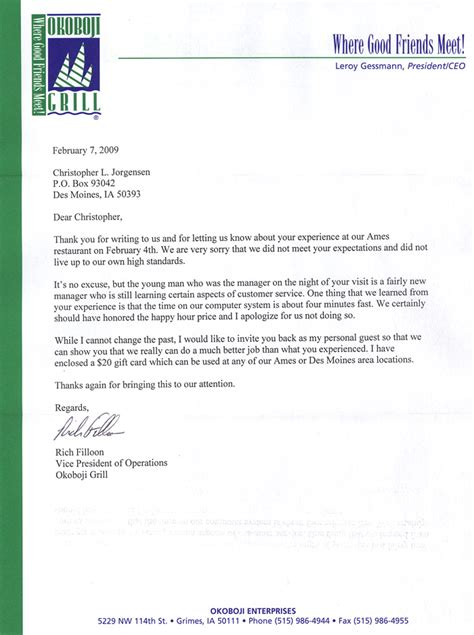 Sle Complaint Letter Poor Customer Service Restaurant 8 Best Images Of Customer Service Apology Letter