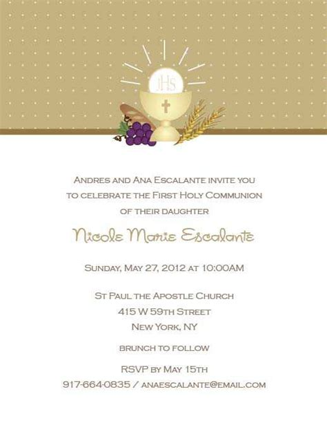 holy communion invitation templates holy communion invitations communion invitation