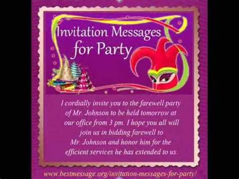 best invitation messages sample   party invitation text