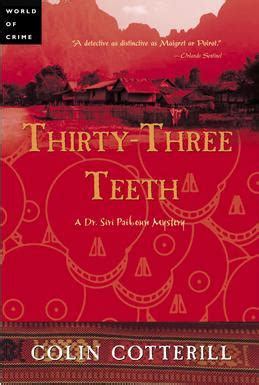 Thirty Three Teeth Wikipedia