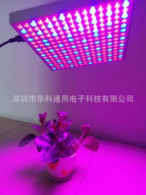 newest lights newest led grow light panel 14w led plant grow light patch