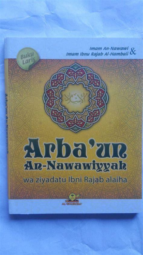 Bingkisan Tuk Kedua Mempelai buku saku arba un an nawawiyyah wa ziyadatu ibni rajab