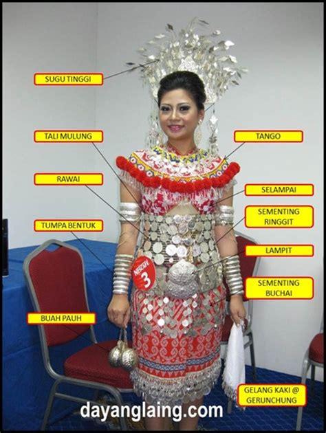 Baju Burung Orang Iban baju burung iban iban custom iban2u