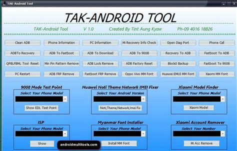 tutorial android multi tool download tak android tool v1 0 and step by step tutorial