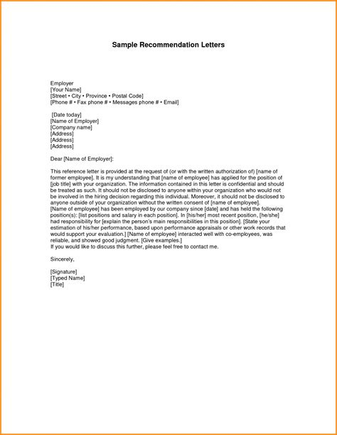Reference Letter Additional Comments Employment Reference Letter Sle Template Printable