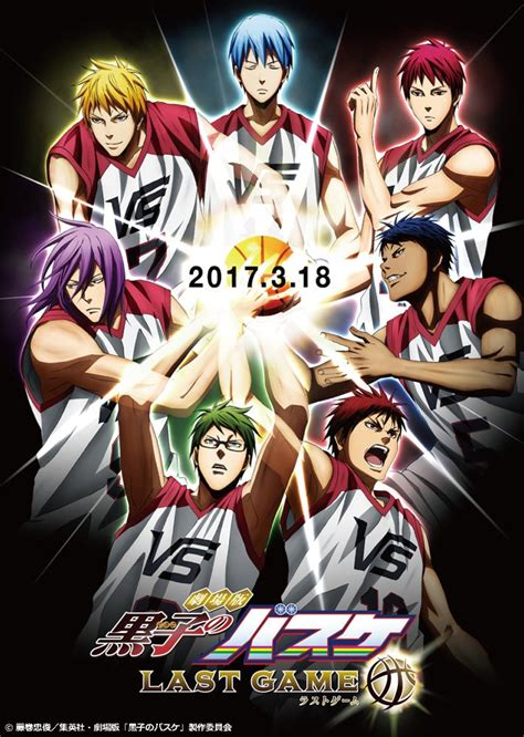 film anime basket kuroko no basket last game movie poster by pumpkinchans