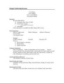 scholarship resume template berathen