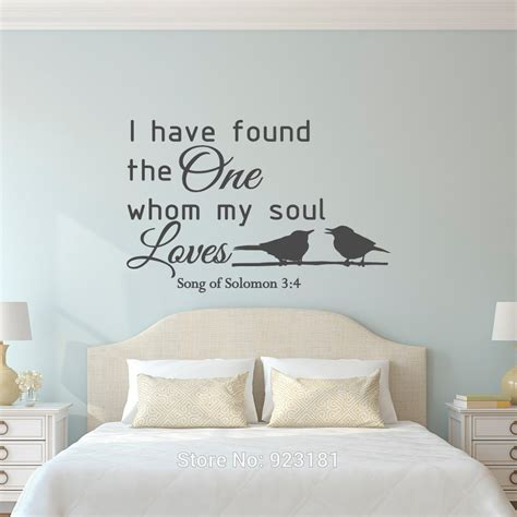 songs of bedroom song wall decals reviews online shopping song wall decals reviews on aliexpress com