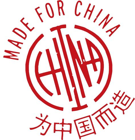 Made In by Future Business Made For China Future Index