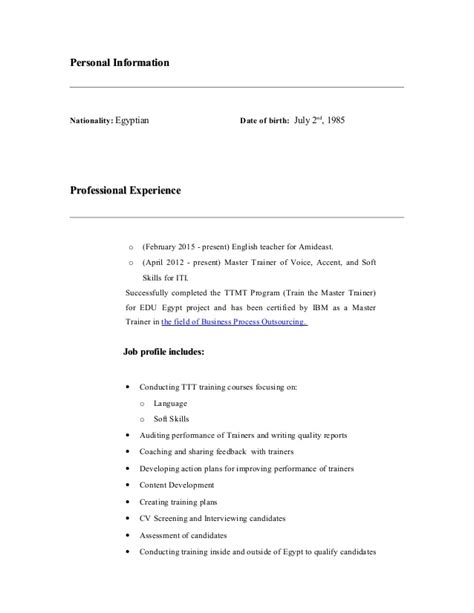 sle cv for voice and accent trainer rasha anwar cv and cover letter