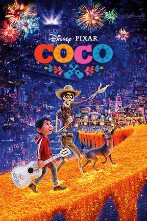 coco american express openair cinemas