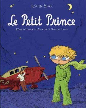 le petit prince 8822800346 le petit prince antoine de saint exupery 9780547443300
