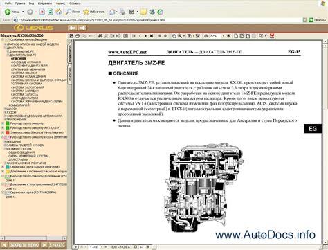 best auto repair manual 2006 lexus lx electronic toll collection lexus rx350 rx330 rx300 rus repair manual order download