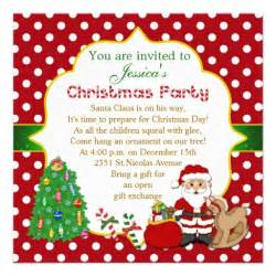 santa tree rocking 5 25 quot square invitation card zazzle